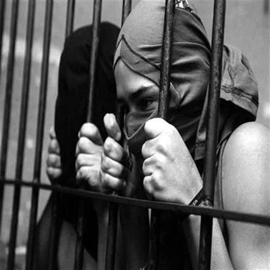 A EXECUÇÃO PENAL E A RESSOCIALIZAÇÃO DO PRESO